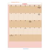 Календарь на 2021 год